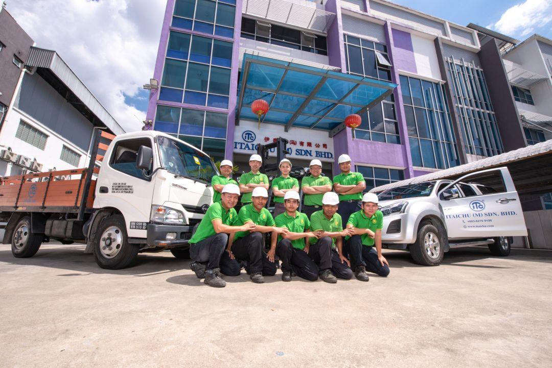 Service Team3